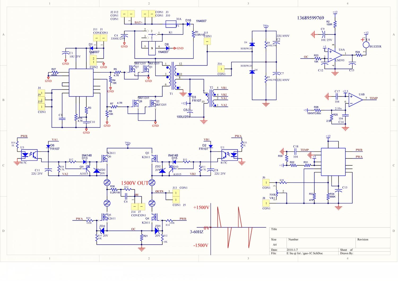 电路 电路图 电子 原理图 1500_1060