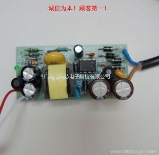 供应5v2a 开关电源电路板